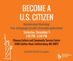 Free Citizenship Clinic Available for Asians, December 5th in Gaithersburg | 코리일보 | CoreeILBO