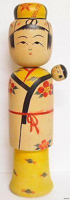 Japanese Traditional Numbu Kokeshi Baby Sitter Big Size | eBay