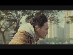 《十月初五的月光》電影版MV - 張智霖《祝君好》 - YouTube
