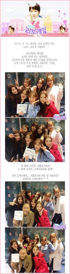 [Lovelyz] 150316 SBS Power FM Park Sohyun's Love Game Radio