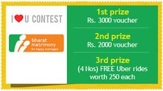 #Matrimony Day Contest: Tell us why you love your partner so much & WIN prizes. Play at http://bit.ly/1RQted8