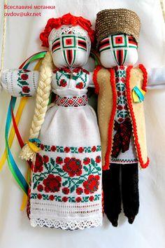 Viber,WhatsApp : +380635615053 FolkArtUA-motanka: Подарунки на весілля #motanka #мотанка #весілля #свадьба #неразлучники #подаркинасвадьбу #подарки