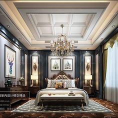rendering bed room, so comfortable - Buy this stock illustration and explore similar illustrations at Adobe Stock Interior Ceiling Design, House Ceiling Design, Bedroom False Ceiling Design, Master Bedroom Interior, Design Bedroom, Luxury Interior, Interior Modern, Classic Ceiling, Bathroom Design Luxury