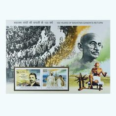 Buy 100 Years Of Mahatma Gandhi Return Miniature Sheet - 2015 Online 5 Rs, Sell Coins, Buy Stamps, Mahatma Gandhi, South Africa, The 100, January, Miniatures, Indian