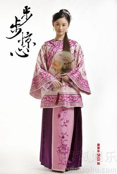 """Costume from the Chinese drama """"Scarlet Heart"""" (步步驚心), set in the Qing Dynasty during the reign of the Kanxi Emperor (1652-1722)"""