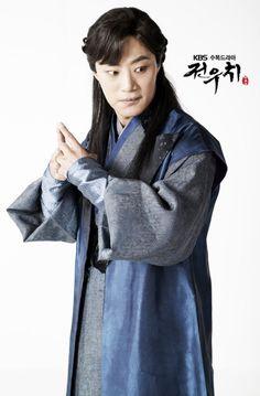 Lee Hee-jun as Ma Kang-rim in Jeon Woo-chi