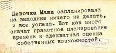 Позитивные фразочки в картинках №170814 » RadioNetPlus.ru развлекательный портал