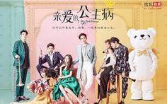 親愛的 公主病 第8集 My Little Princess Ep 8 Full Chines Drama HD Dailymotion