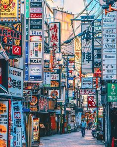 15 Truly Astounding Places To Visit In Japan - Travel Den 15 Truly Astounding Places To Visit In Japan - Travel Den Tokyo, Japan. 15 Truly Astounding Places To Visit In Japan. Aesthetic Japan, City Aesthetic, Travel Aesthetic, Japanese Aesthetic, Japon Tokyo, Destination Japon, Japan Street, Les Continents, Japon Illustration