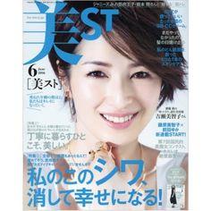 Be-Story June 2016 Girl's Fashion Magazine