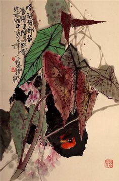Qin Tianzhu (Цинь Тяньчжу).