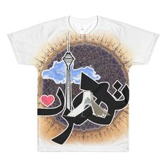 From Tehran With Love Persian Shirt