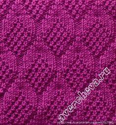 Delicadezas en crochet Gabriela: Patrón de punto en dos agujas