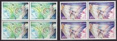 Iceland 1991 SG UMM Blocks of 4 - Europa/CEPT Listing in the Iceland,Europe,Stamps Category on eBid United Kingdom Stamp Collecting, Postage Stamps, Iceland, United Kingdom, The Unit, Ice Land, England, Stamps