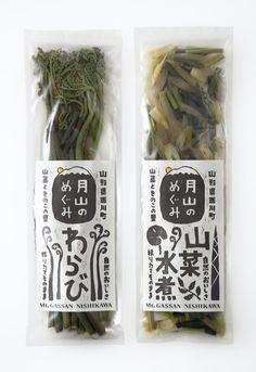 Packaging by Yamagata based Akaoni design studio.