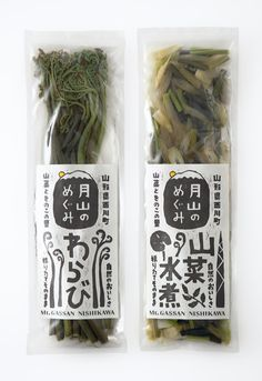 Packaging by Yamagata based Akaoni design studio.