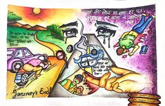 Made by My Student Dipanshu Pandey Earth Day Drawing, Earth Drawings, Road Drawing, City Drawing, Poster Competition, Drawing Competition, Save Environment Poster Drawing, Energy Conservation Poster, Road Safety Poster