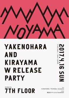 Noyama - Osawa Yudai
