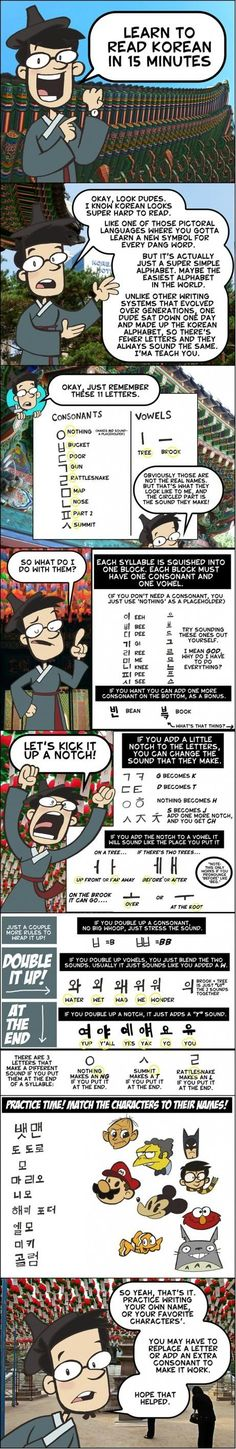 Learn Korean Easy! Dude! When I got to the bottom I totally knew it was batman! so easy!!!!