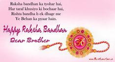 Simple Happy Raksha Bandhan Images For Brother With Message Raksha Bandhan Messages, Happy Raksha Bandhan Images, Raksha Bandhan Greetings, Message For Brother, I Love My Brother, Rakhi Greetings, Best Wishes Messages, Brother Pictures, Happy Rakhi