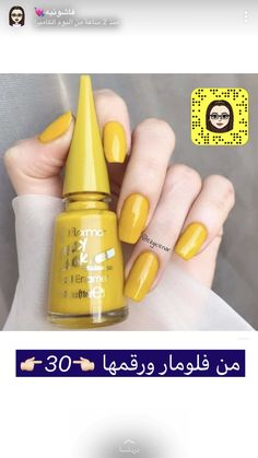 Choose your favourite 😍 Comment down below 👇 💓 . Essence Gel Nail Polish, Nail Polish Colors, Pretty Nail Colors, Pretty Nails, Manicure Y Pedicure, Best Acrylic Nails, Healthy Nails, Bling Nails, Beautiful Nail Art