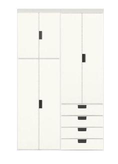 Armoire vestiaire m tal 2 portes hiba la redoute - Armoire penderie hauteur 120 cm ...