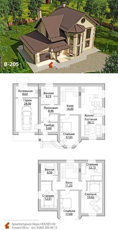 Architecture Model Making, Modern Architecture Design, Architecture Plan, Modern Farmhouse Design, Modern House Design, Cottage House Plans, Small House Plans, Condo Floor Plans, Double Storey House