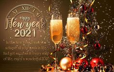 Happy New Year Wishes 2021 - Greetings, Messages, Quotes, HD Images Happy New Year Png, Happy New Year Quotes, Happy New Year Cards, Happy New Year Wishes, Happy New Year Greetings, New Year Greeting Cards, Day Wishes, Christmas Greetings, Merry Christmas