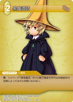 Too cutesy Board Games, Princess Zelda, Anime, Fictional Characters, Style, Swag, Cartoon Movies, Anime Music, Fantasy Characters