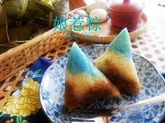 Aunty Young (Andy Yang): Nonya dumplings (Nyonya Chang)
