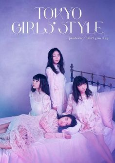 Tokyo Girls' Style - predawn / Don't give it up (SINGLE+PHOTOBOOK) (Japan Version)