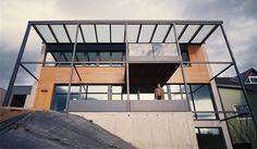 Villa P by Architecture studio Atrium, Kosice, Slovakia