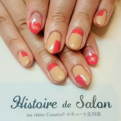 Lip nails