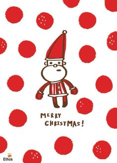 #christmas #jinglebells #holidays #kerst #xmas #godjul #boenderpint
