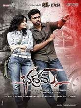 Bhadram Telugu Full Movie - Story Line: A young man with finely honed observational skills takes a job as a private detective, only to find that he's gotten in over his head.