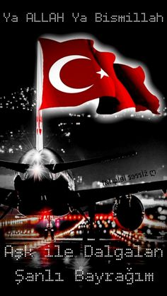 Sufi, Allah, Istanbul, Movies, Movie Posters, Turkey Country, Pictures, Films, Film Poster