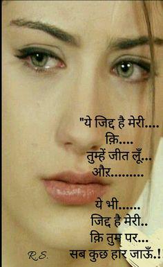 :(~#dard #ashu #yaad #intjar *#सब्र_कर_जरा ,,,,,#ए दिल_ख़ुशी का #पहर भी #आएगा,,,,,,*  *#ढूँढ़ता रहा तू #जिसको,,,,, #उसका #शहर भी आएगा,,,,,,,* #dosti #instagram_laxmsingh  #eyeemphoto