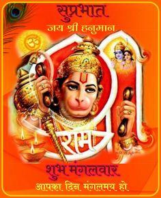 Lord Sri Rama, Deadpool Videos, Ganesha, Good Morning, Tuesday, Video Game, Artwork, Photos, Movie Posters