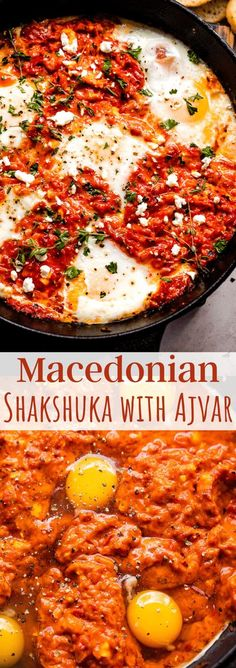 Grab a loaf of bread and dive into this incredibly delicious Macedonian Shakshuka with Ajvar! A wonderful rustic meal prepared with baked eggs in a flavorful roasted red pepper relish called, Ajvar. Macedonian Shakshuka is the ideal one-skillet breakfast meal to feed a hungry crowd.#ajvar #shakshuka