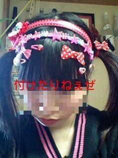 fuck yeah decora Kawaii Shop, Kawaii Cute, Picsart, Emo Wallpaper, Hotarubi No Mori, Zombie Girl, Aesthetic Indie, Cybergoth, Different Hairstyles