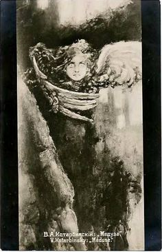 Gorgon - Wilhelm Kotarbinski