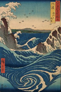 Utagawa Hiroshige. Naruto Whirlpool, Awa Province. 1853....lovely art and allegory...