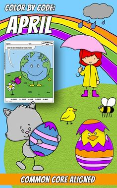 Color by Code : Math – APRIL – Easter - Earth Day - Common Core Aligned 1.0A.6 / 1.OA.8 / 1.G.1 / 2.OA.2  Each worksheet has the standards listed!