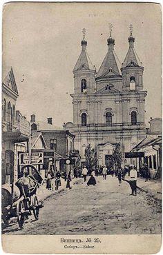 Вінниця, початок ХХ ст. #Україна #Ukraine