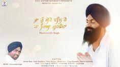 Ja Tu Mere Wal Hai   Shabad Gurbani   Harsimranjit Singh   Sovi  Entertainments   Director Parvinder Wraich   Producer Swaranjit Kaur Wraich