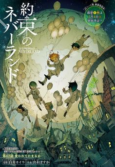 You are reading The Promised Neverland Chapter 42 in English. Read Chapter 42 of The Promised Neverland manga online. Snk Scan, Terra Do Nunca, Manga Anime, Anime Art, Wall Prints, Poster Prints, Free Prints, Poster Anime, Satsuriku No Tenshi