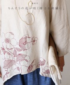 Embroider flower outlines in one color Creative Embroidery, Cute Embroidery, Japanese Embroidery, Embroidery Patterns, Machine Embroidery, Embroidery On Clothes, Embroidered Clothes, Couture, Abstract Embroidery