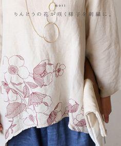 【楽天市場】【再入荷♪7月27日12時&22時より】「mori」りんどうの花が咲く様子を刺繍に。プルオーバートップス:cawaii
