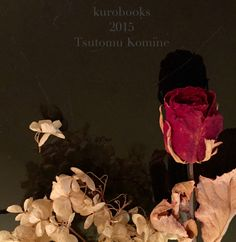 kurobooks by Tsutomu Komine