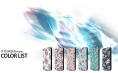 FLORAL IP FLOWER BUMPER GIRLY CASE FOR GALAXY NOTE 3